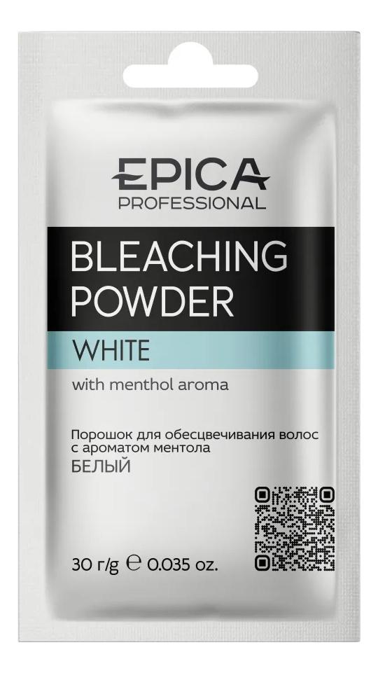 Порошок для обесцвечивания волос Bleaching Powder 500г: Фиолетовый