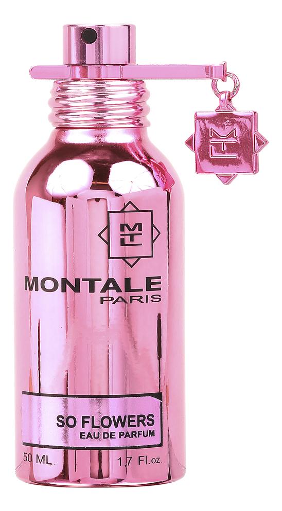 Montale So Flowers: парфюмерная вода 50мл montale so amber парфюмерная вода 50мл