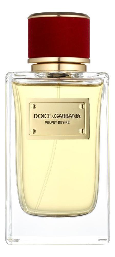 Dolce Gabbana (D&G) Velvet Desire: парфюмерная вода 2мл d orsay l intrigante парфюмерная вода 2мл