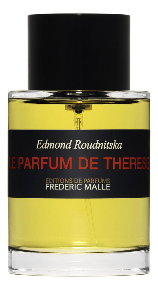 Frederic Malle Le Parfum de Therese: одеколон 10мл frederic malle bigarade concentree eau de parfum