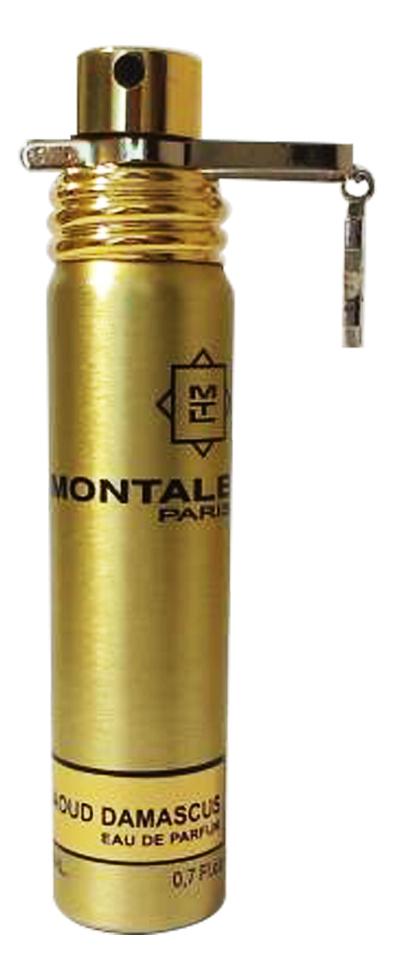 Montale Aoud Damascus: парфюмерная вода 20мл montale royal aoud туалетные духи 100 мл