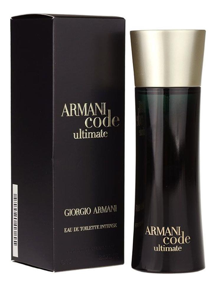 Armani Code Ultimate for men: туалетная вода 75мл