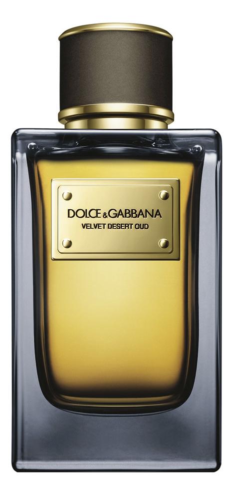Dolce Gabbana (D&G) Velvet Desert Oud: парфюмерная вода 2мл d orsay l intrigante парфюмерная вода 2мл