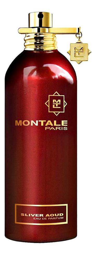 Montale Sliver Aoud: парфюмерная вода 100мл montale royal aoud туалетные духи 100 мл