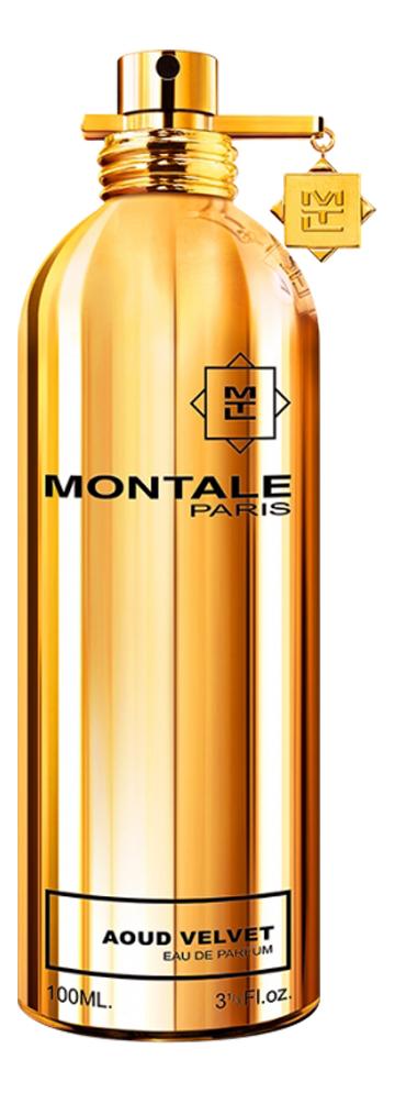 Montale Aoud Velvet: парфюмерная вода 100мл montale aoud night туалетные духи 100 мл