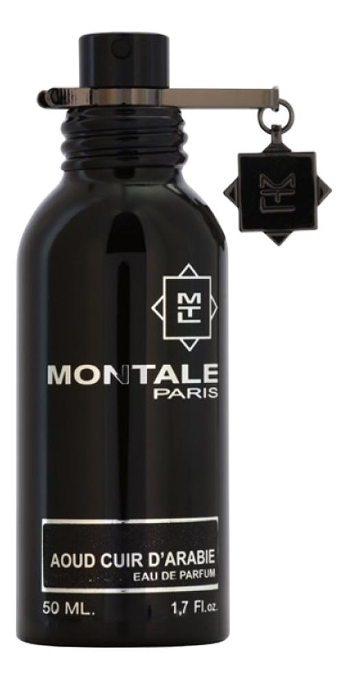 Montale Aoud Cuir d'Arabie: парфюмерная вода 50мл montale royal aoud туалетные духи 100 мл