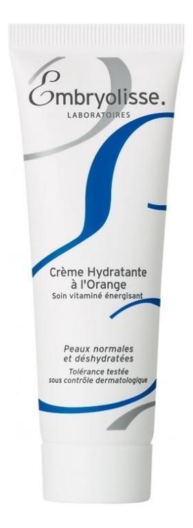 Увлажняющий крем с aпельсином Creme Hydratante a l'Orange 50мл увлажняющий кислородный крем для лица hydragenist creme hydratante oxygenante 50мл