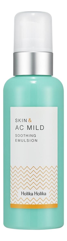 Успокаивающая эмульсия Skin & AC Mild Soothing Emulsion 130мл holika holika эмульсия успокаивающая для проблемной кожи skin