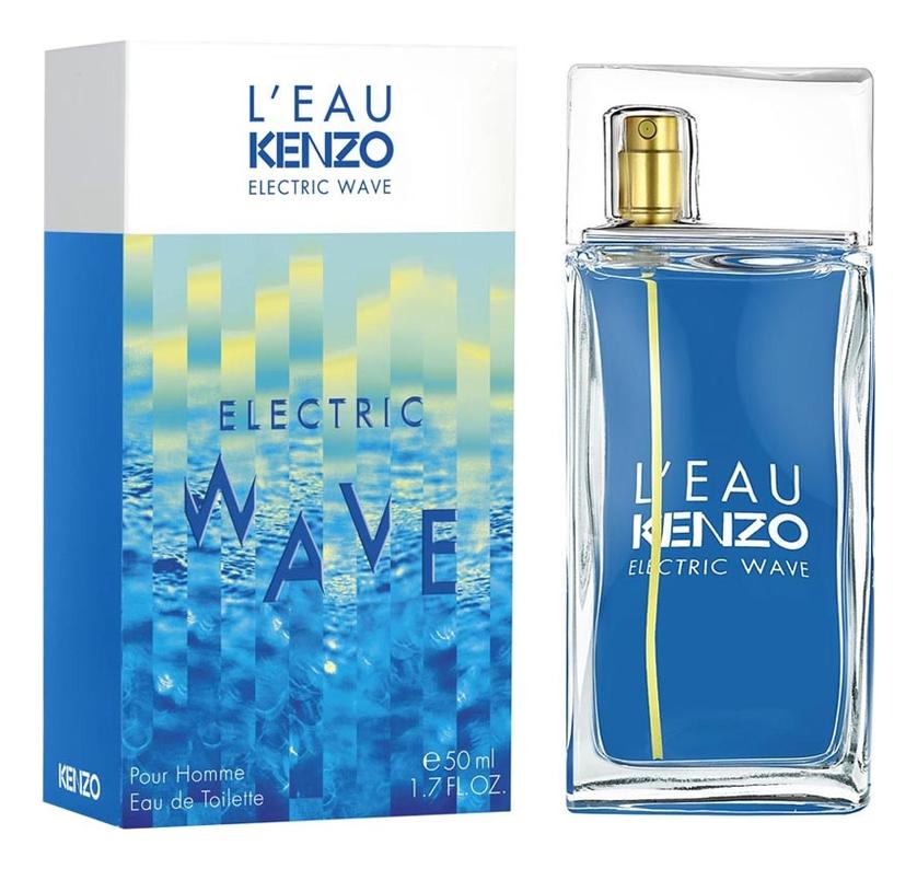 Фото - Kenzo L'Eau Par Kenzo Electric Wave Pour Homme: туалетная вода 50мл kenzo leau kenzo intense sale туалетные духи 30 мл