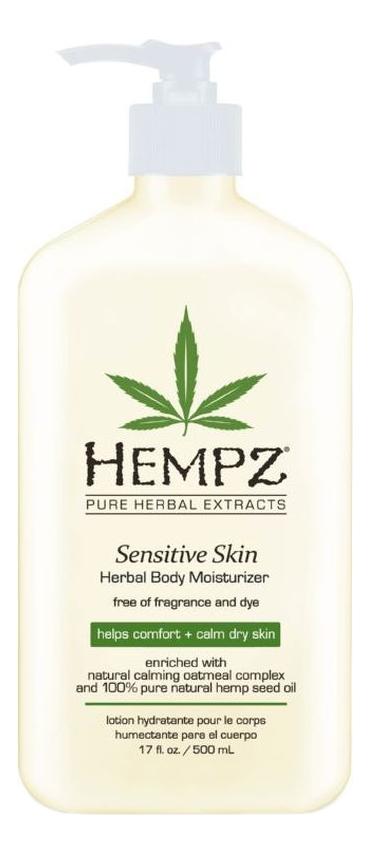 Фото - Увлажняющее молочко для тела Sensitive Skin Herbal Body Moisturizer 500мл (для чувствительной кожи) hempz молочко original herbal moisturizer для тела увлажняющее оригинальное 500 мл