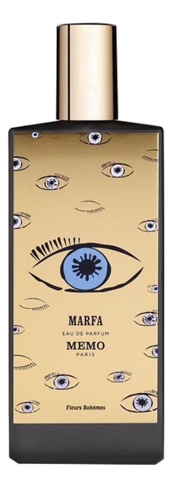 Memo Marfa: парфюмерная вода 10мл запаска бабочка marfa and madonna marfa and madonna mp002xw1f8pp