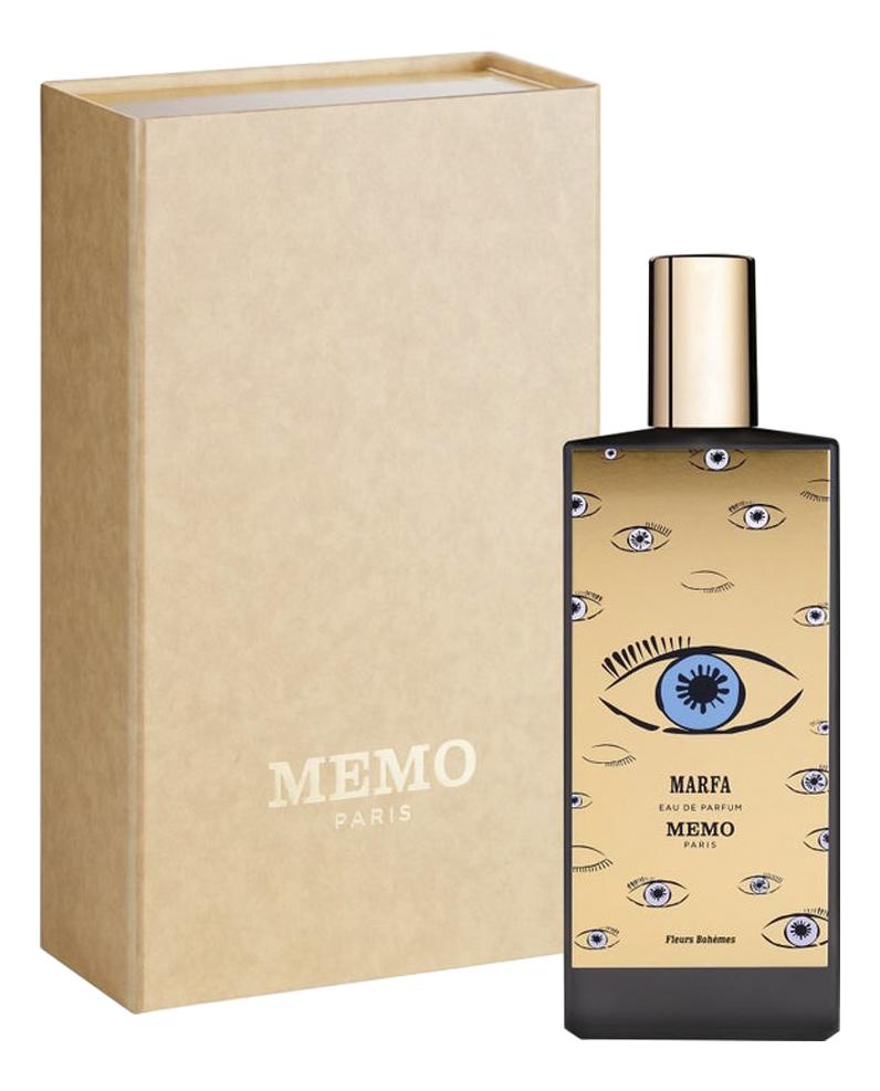 Memo Marfa: парфюмерная вода 75мл бабочка marfa and madonna marfa and madonna mp002xw1f8pp