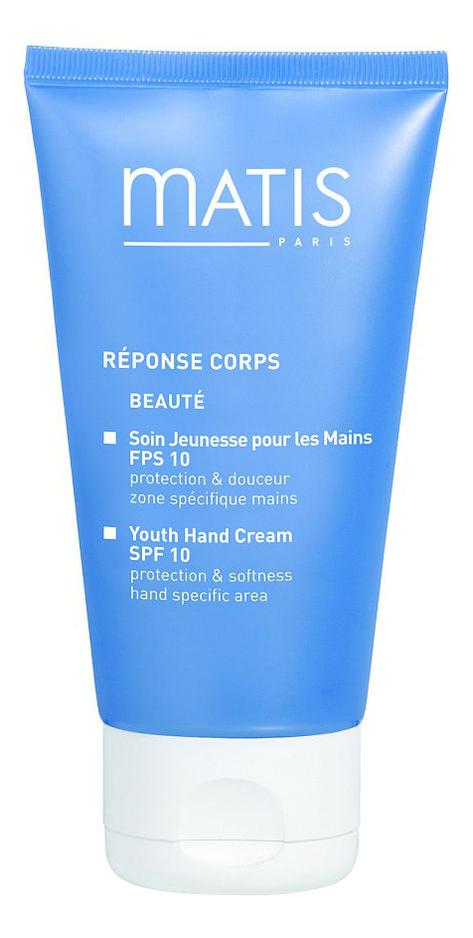 цены Омолаживающий крем для рук Youth Hand Cream 50мл