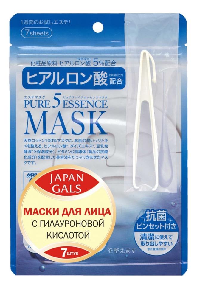 Маска для лица с гиалуроновой кислотой Pure 5 Essence 7шт: Маска 7шт japan gals маска pure 5 essence с гиалуроновой кислотой 7 шт
