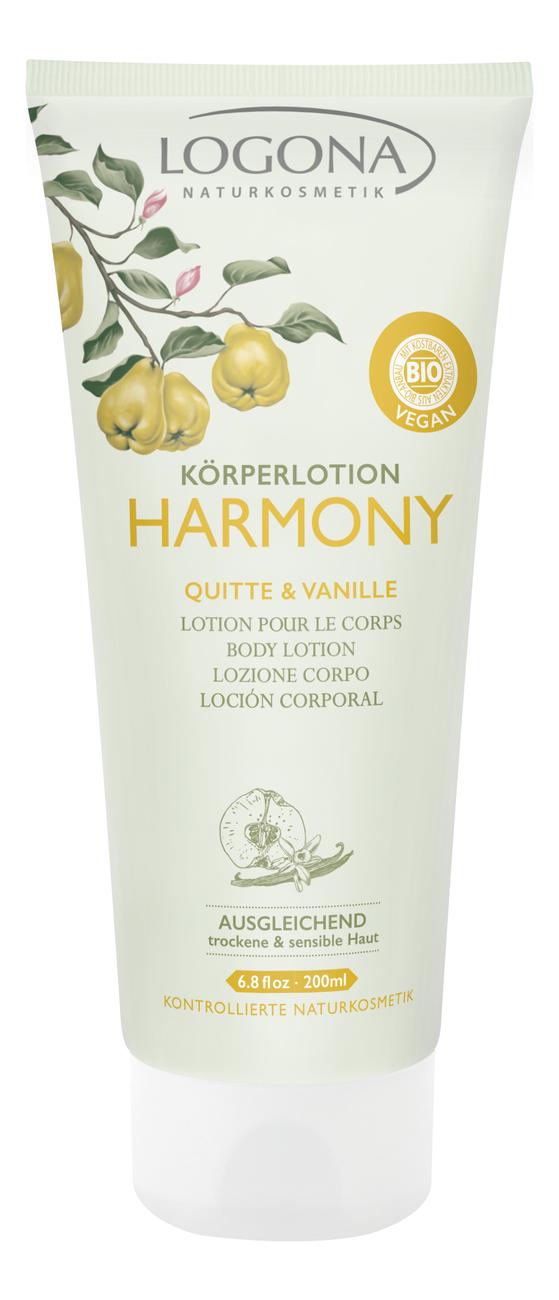 цены Лосьон для тела с экстрактом айвы и ванили Body Lotion Quince & Vanilla 200мл