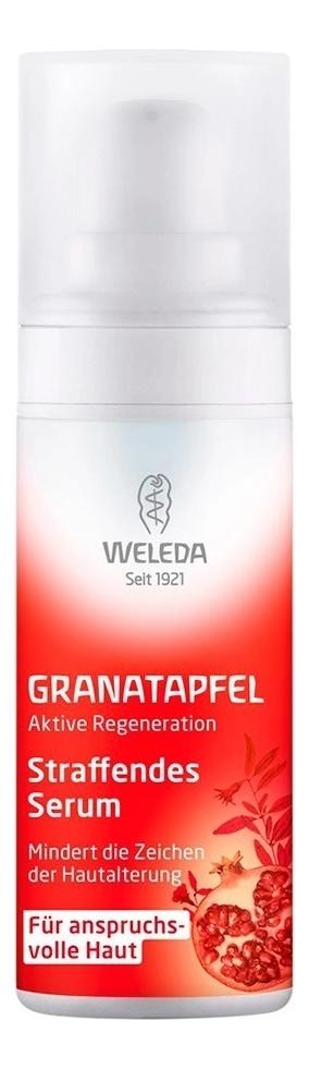 Сыворотка для лица подтягивающая Pomegranate Firming Face Serum 30мл