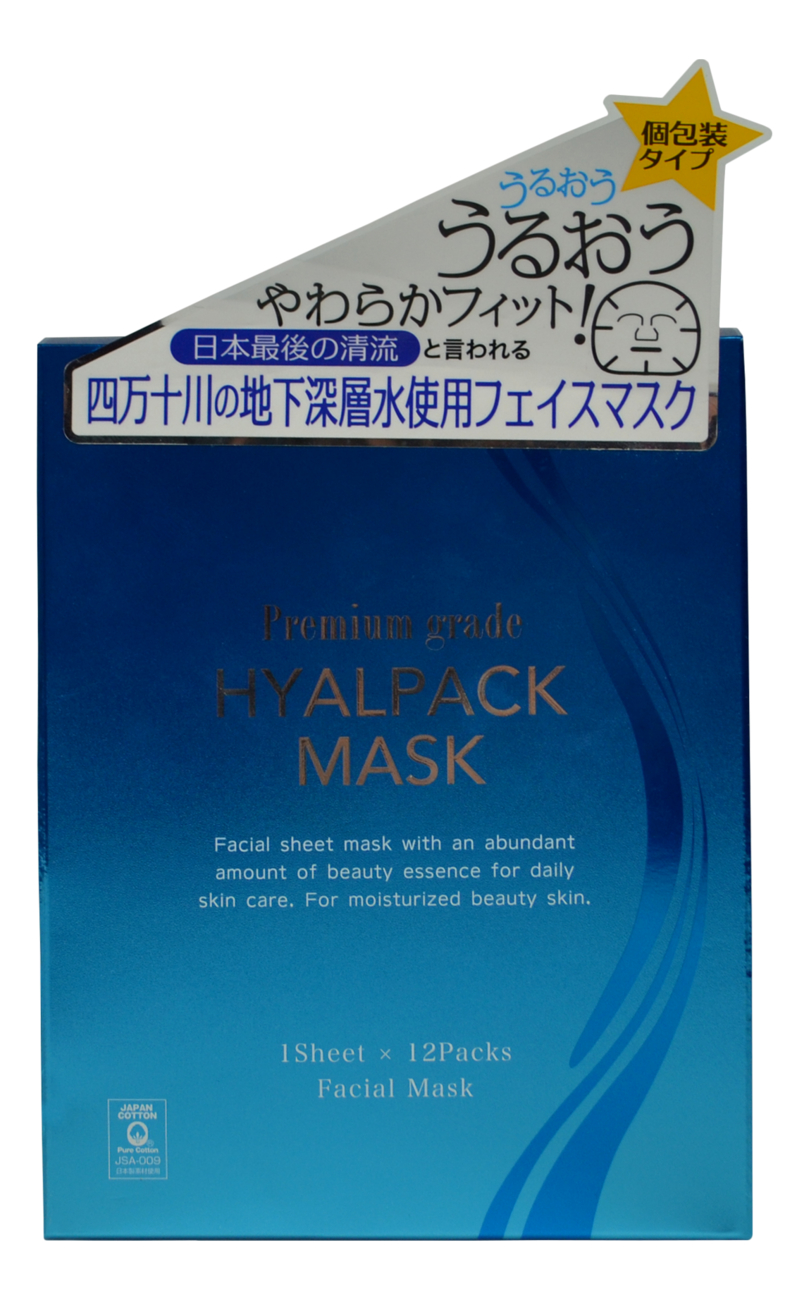 Маска для лица Суперувлажнение Premium Grade Hyalpack Mask 12шт
