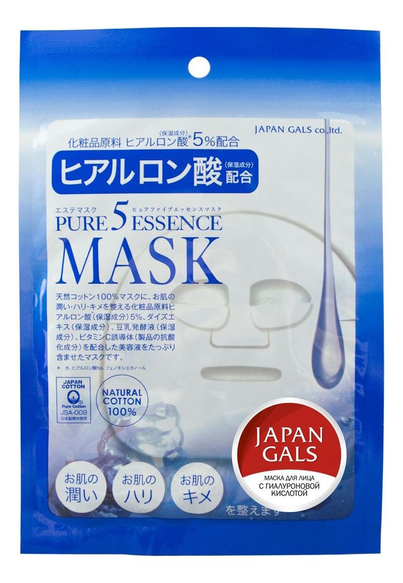 Маска для лица с гиалуроновой кислотой Pure 5 Essence 1шт: Маска 1шт japan gals маска pure 5 essence с гиалуроновой кислотой 7 шт