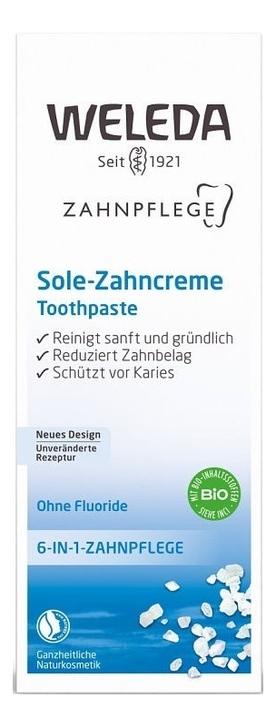 Зубная паста солевая Salt Toothpaste 75мл зубная паста weleda weleda we008lwad812