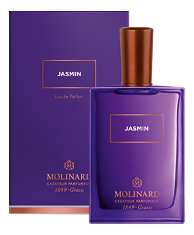 Molinard Jasmin Eau de Parfum: парфюмерная вода 75мл molinard figue eau de parfum
