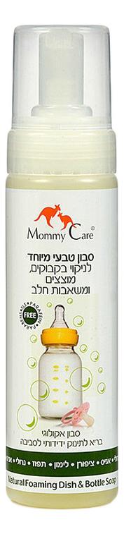Натуральное мыло-пенка для очищения детских принадлежностей Natural Foaming Dish and Bottle Soap 230мл