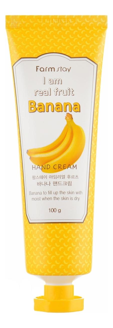 Крем для рук с экстрактом банана I Am Real Fruit Banana Hand Cream 100мл