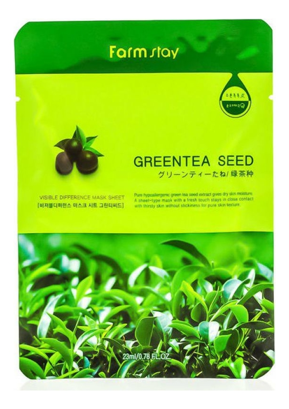 Тканевая маска для лица с экстрактом семян зеленого чая Visible Difference Mask Sheet Greentea Seed 23мл: Маска 1шт