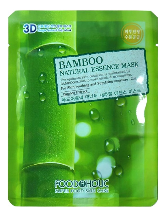 Тканевая 3D маска с экстрактом бамбука Bamboo Natural Essence 3D Mask 23г