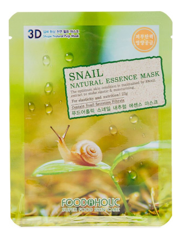 Тканевая 3D маска с экстрактом секрета улитки Snail Natural Essence 3D Mask 23г тканевая 3d маска с экстрактом граната pomegranate natural essence 3d mask 23г