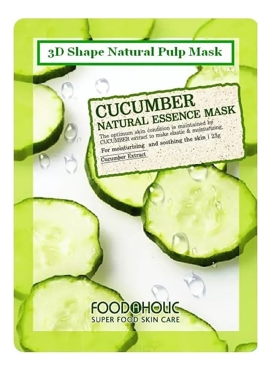 Тканевая 3D маска с экстрактом огурца Cucumber Natural Essence 3D Mask 23г тканевая 3d маска с экстрактом граната pomegranate natural essence 3d mask 23г
