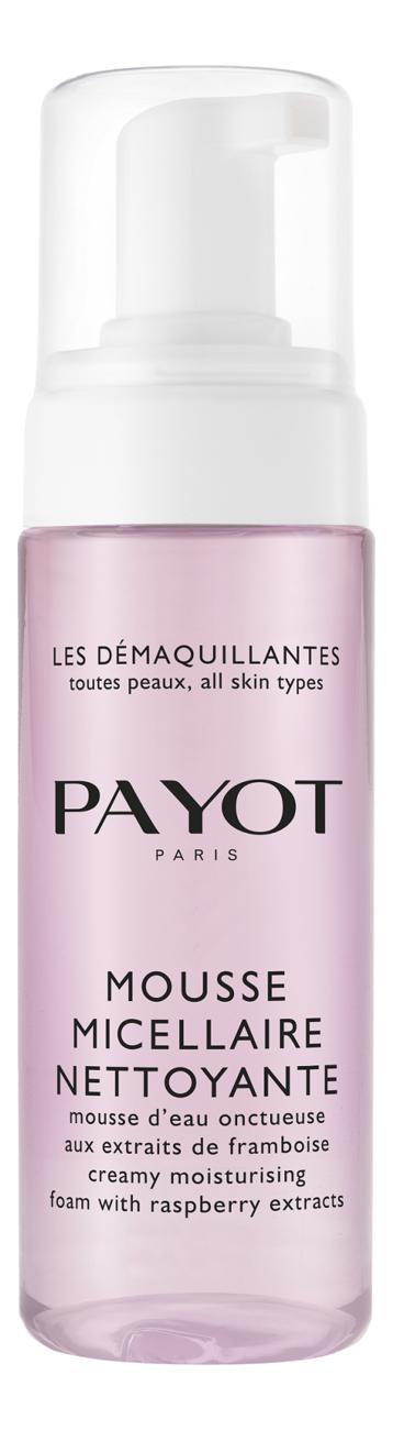 Пенка очищающая для всех типов кожи Les Demaquillantes Mousse Micellaire Nettoyante 150мл средство для глаз и губ payot les demaquillantes 125 мл моментально очищающее и разглаживающее