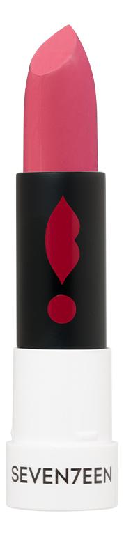 Устойчивая матовая губная помада Matte Lasting Lipstick SPF15 5г: 30 Пастельная роза помада seventeen seventeen se039lwywx02