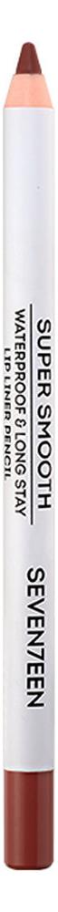 Карандаш для губ с витамином Е Supersmooth Waterproof Lipliner (водостойкий) 1,2г: 29 Mocha карандаш для губ с витамином е supersmooth waterproof lipliner водостойкий 1 2г 08 cranberry