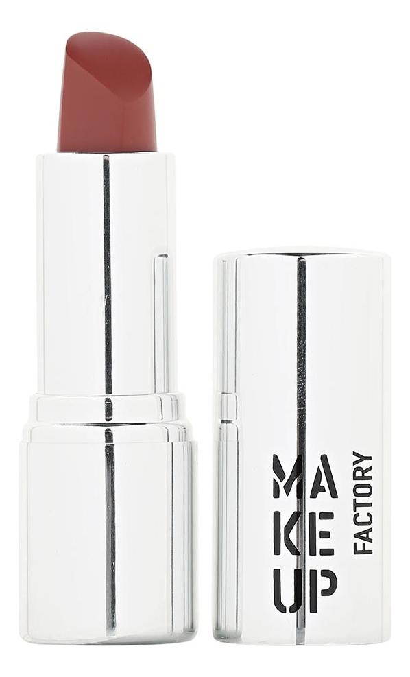 Помада для губ кремовая Lip Color 4г: 126 Cocoa Red