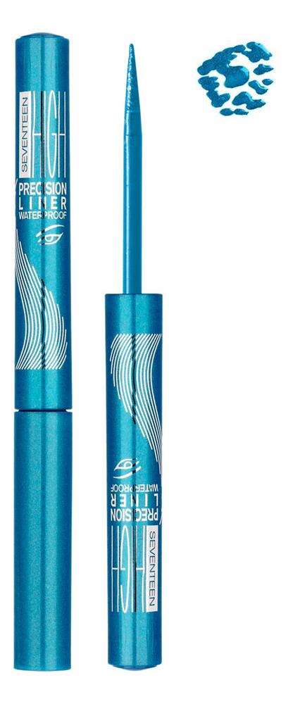 Подводка для глаз High Precision Waterproof Liquid Eye Liner 1,8мл: 09 Shocking Blue водостойкая подводка для глаз liquid precision liner 2000 procent 4мл