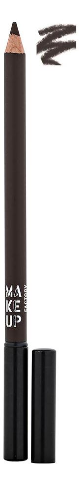 Карандаш для бровей Eye Brow Styler 2г: 2 Coffee Bean карандаш для бровей make up secret make up secret mp002xw0hvq0