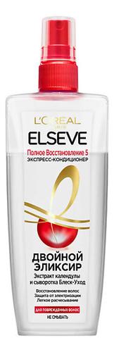 Двойной эликсир Полное Восстановление 5 ELSEVE 200мл со эликсир купить