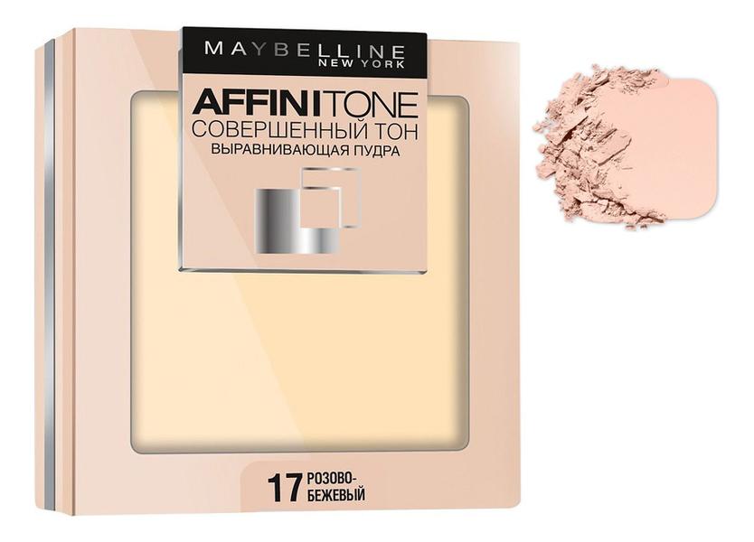 Выравнивающая компактная пудра Совершенный Тон Affinitone 9г: 17 Розово-бежевый выравнивающая компактная пудра совершенный тон affinitone 9г 03 светло бежевый