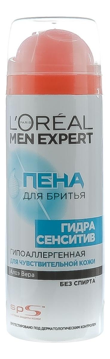 Успокаивающая пена для бритья Для Чувствительной Кожи Men Expert 200мл гель д бритья nivea охлаждающий д чувствит кожи 200мл