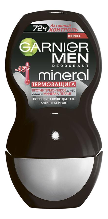 Роликовый дезодорант Термозащита Mineral GARNIER MEN 50мл роликовый дезодорант нюкс боди long lasting deodorant 50мл