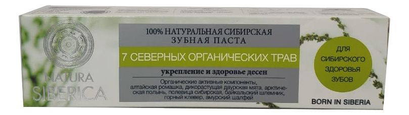Зубная паста 7 северных трав 100г