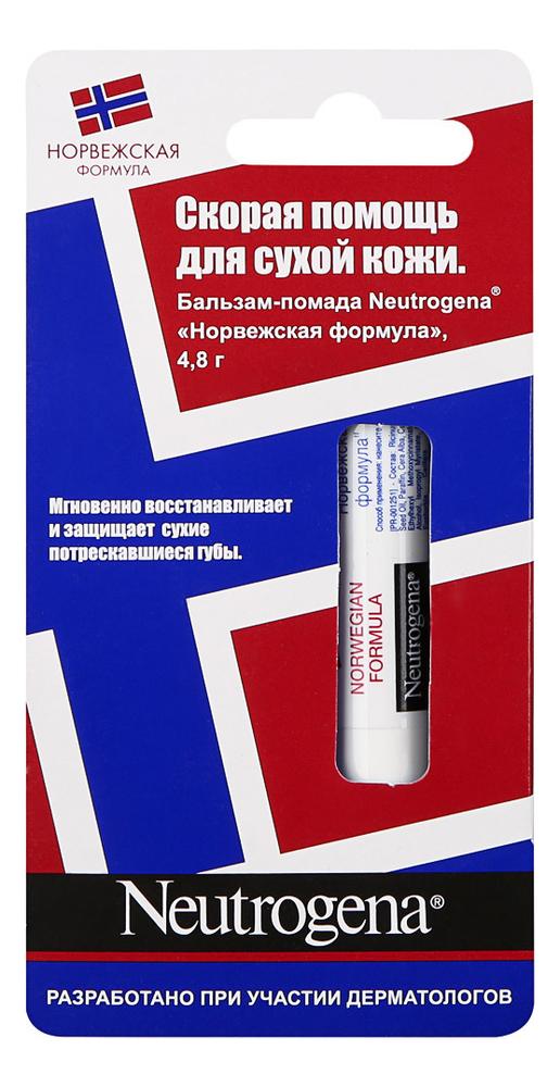 Бальзам-помада для губ Норвежская формула Lipcare 4,8г нитроджина помада для губ spf20 4 8 гр neutrogena норвежская формула