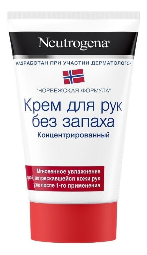 Крем для рук без запаха Норвежская формула Concentrated Hand Cream 50мл нитроджина помада для губ spf20 4 8 гр neutrogena норвежская формула