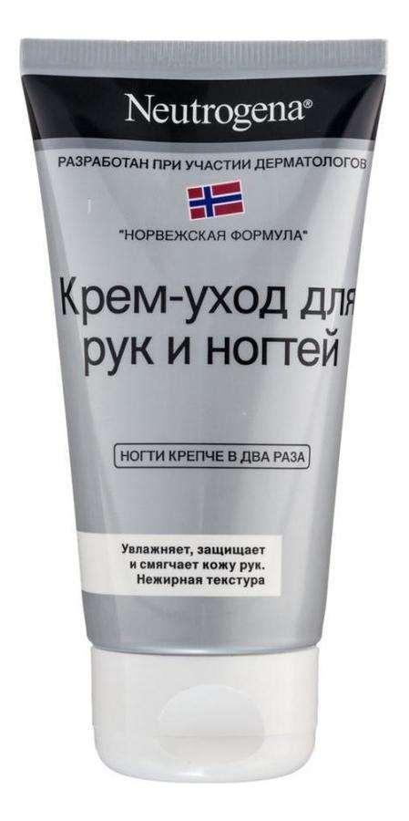 Крем-уход для рук и ногтей Норвежская формула Hand & Nail Cream 75мл нитроджина помада для губ spf20 4 8 гр neutrogena норвежская формула