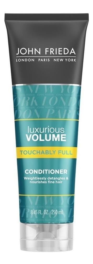 Кондиционер для создания объема Luxurious Volume 7-DAY Touchably Full Conditioner 250мл conditioners john frieda jjf511220 air conditioner for hair care enhancement and nutrition vitamins