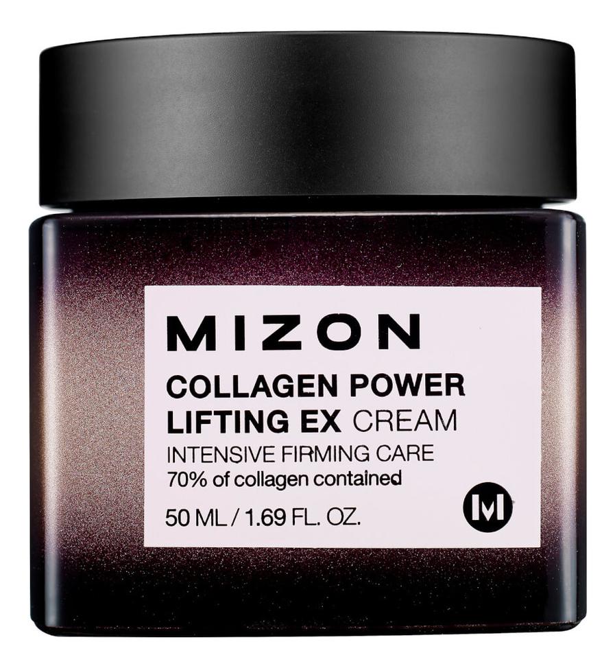 Коллагеновый лифтинг-крем для лица 70% Collagen Power Lifting EX Cream 50мл шампунь коллагеновый kativa