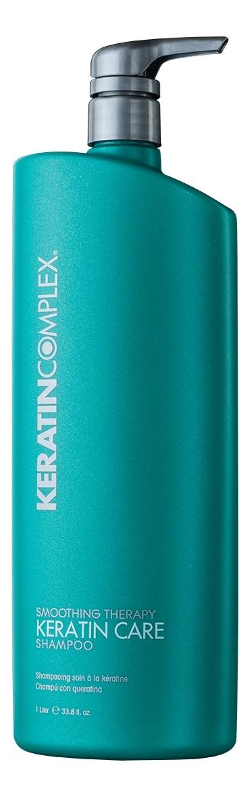 Шампунь с кератином Keratin Care Shampoo: Шампунь 1000мл shot keratin shampoo