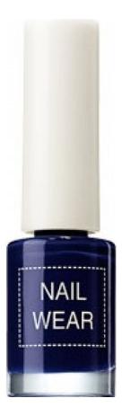 Лак для ногтей Nail Wear 7мл: No 31 лак для ногтей nail wear 7мл no 31