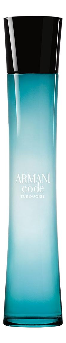 Armani Code Turquoise for Women: туалетная вода 75мл тестер