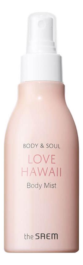 Мист для тела Body & Soul Love Hawaii Body Mist 150мл мист для увлажнения кожи luminous real radiance mist 105 мл the saem eco soul